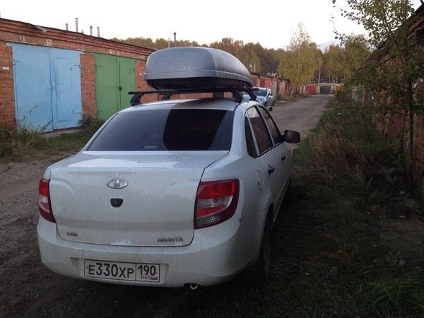 Багажник на крышу Лада Гранта