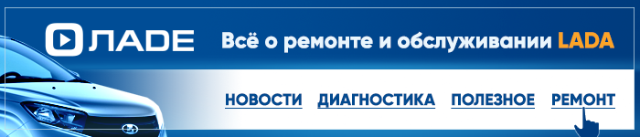 olade.ru obshiy - Схема тросиков печки ваз 2114